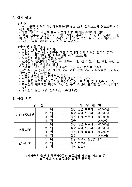 KakaoTalk_20210929_091709749_01.jpg